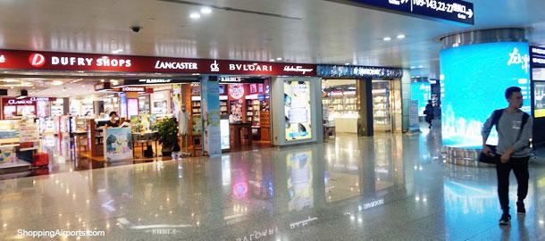 Chengdu Shuangliu CTU Airport