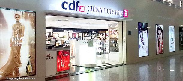 Guangzhou Baiyun CAN Airport
