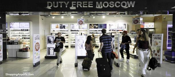 Moscow Sheremetyevo SVO Airport